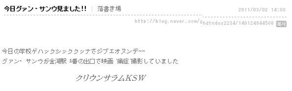 syousoku_R.jpg