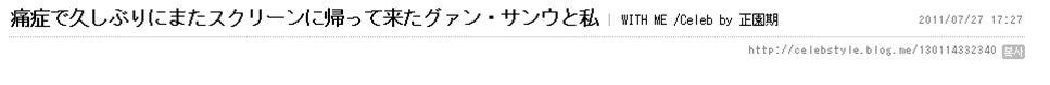 yunn_R.jpg