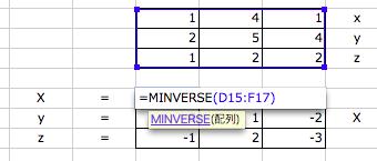連立方程式2