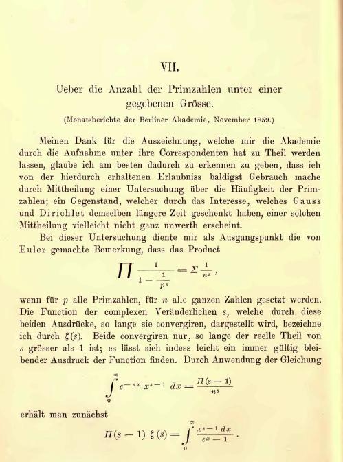 リーマン論文