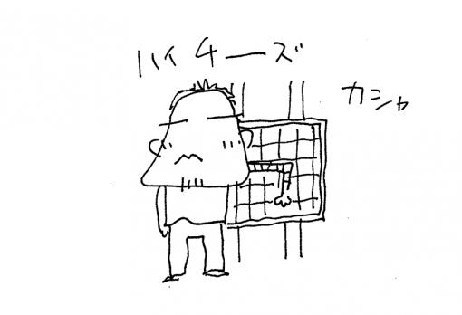 1410241.jpg