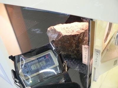 ウラン鉱石を遮蔽するコーナー