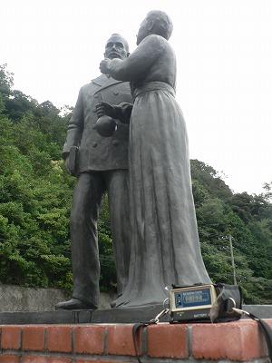 三朝キュリー公園キュリー夫妻銅像