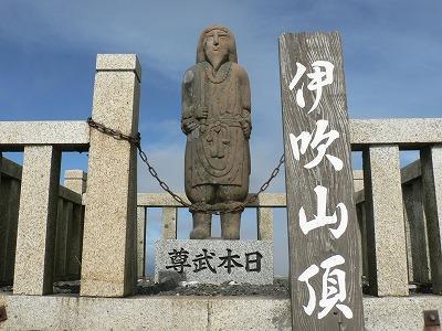 ヤマトタケルの像です
