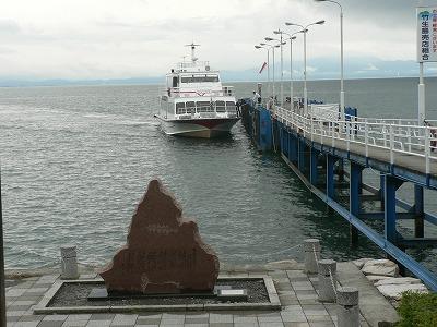 竹生島へ向かいます