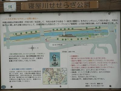駅前せせらぎ公園の案内図です
