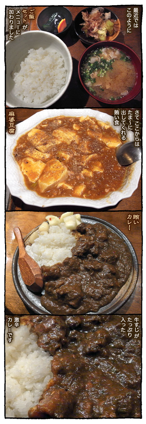 10monji4.jpg