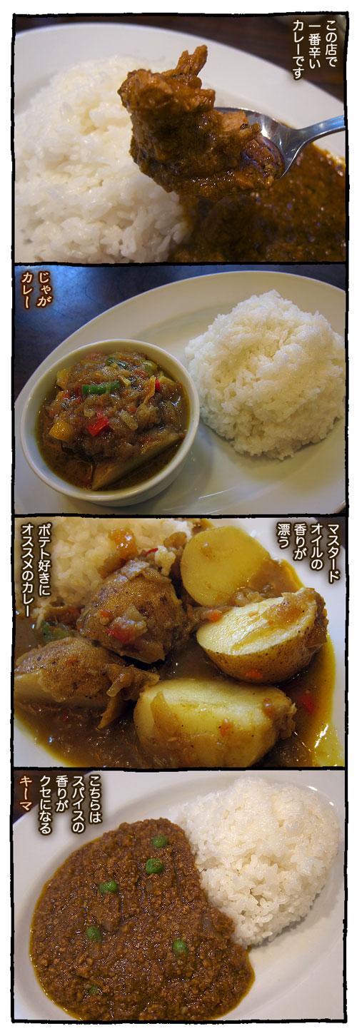 1kyoubashiya2.jpg