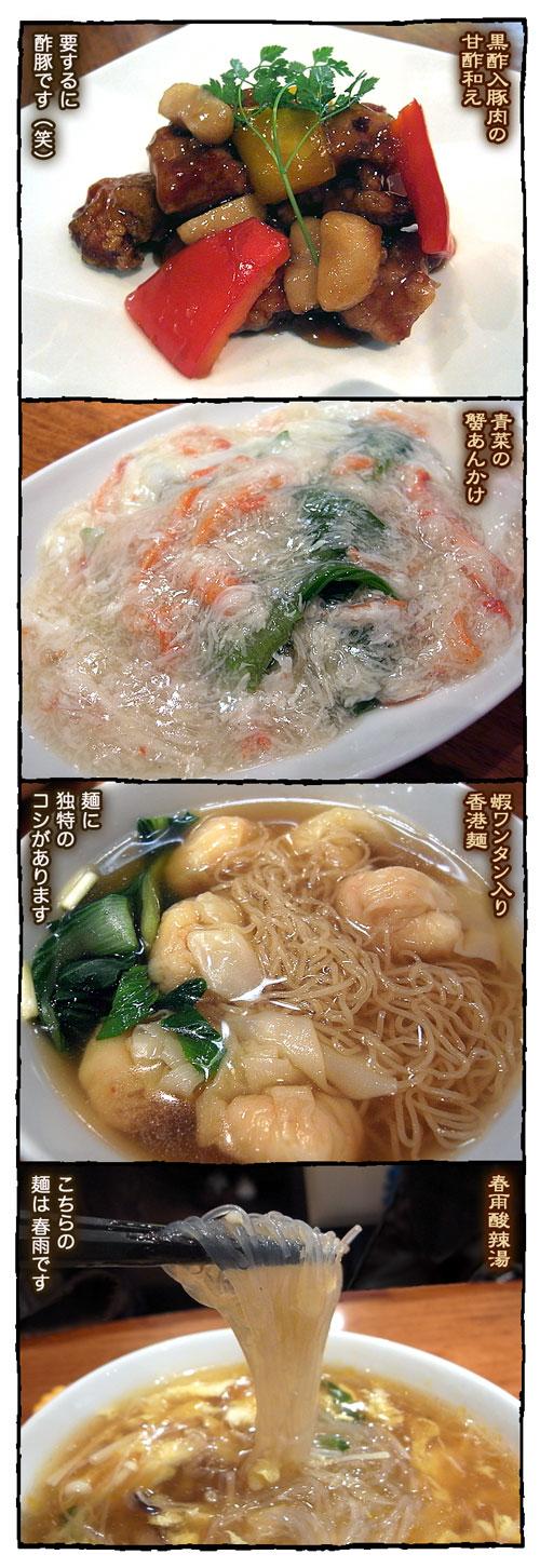 1tochoaoyama3.jpg