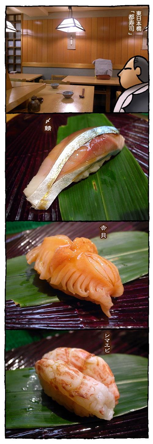 2miyako1.jpg