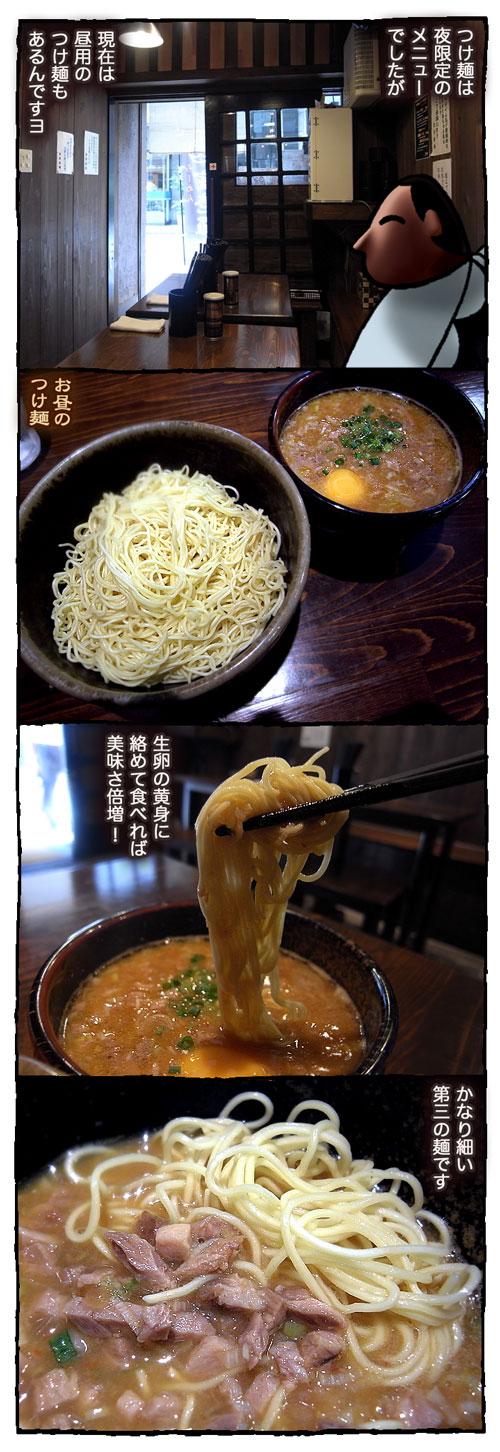 2muroichi2.jpg