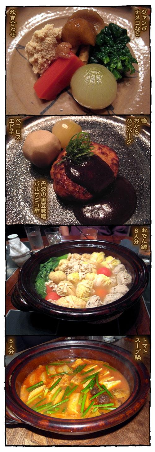 2sonoyama2.jpg