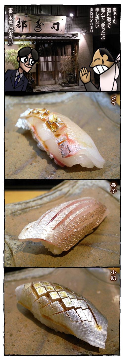 3miyako1.jpg