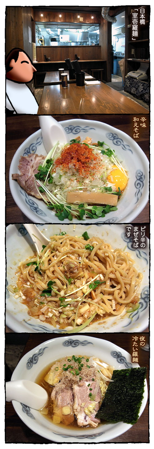 3muroichi1.jpg