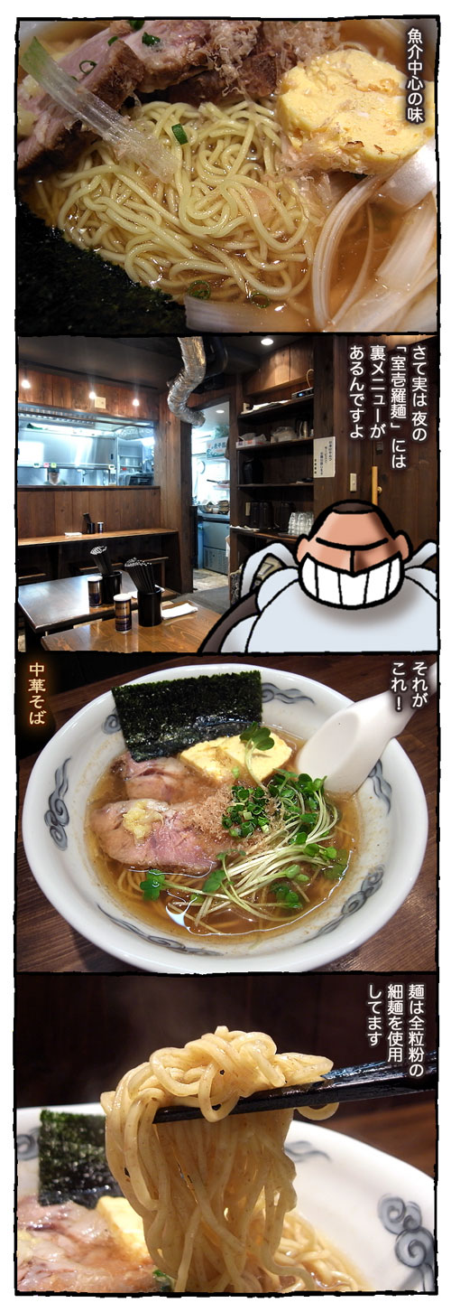 3muroichi2.jpg