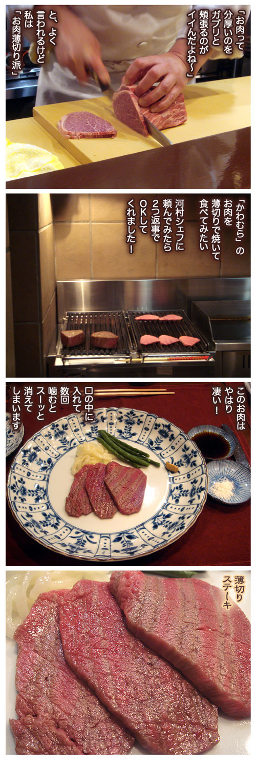 6kawamura2.jpg