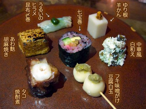 6sonoyama7hin.jpg