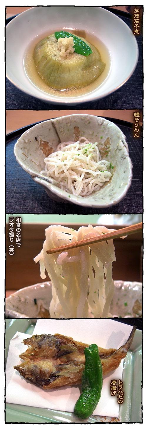 7yamaji2.jpg