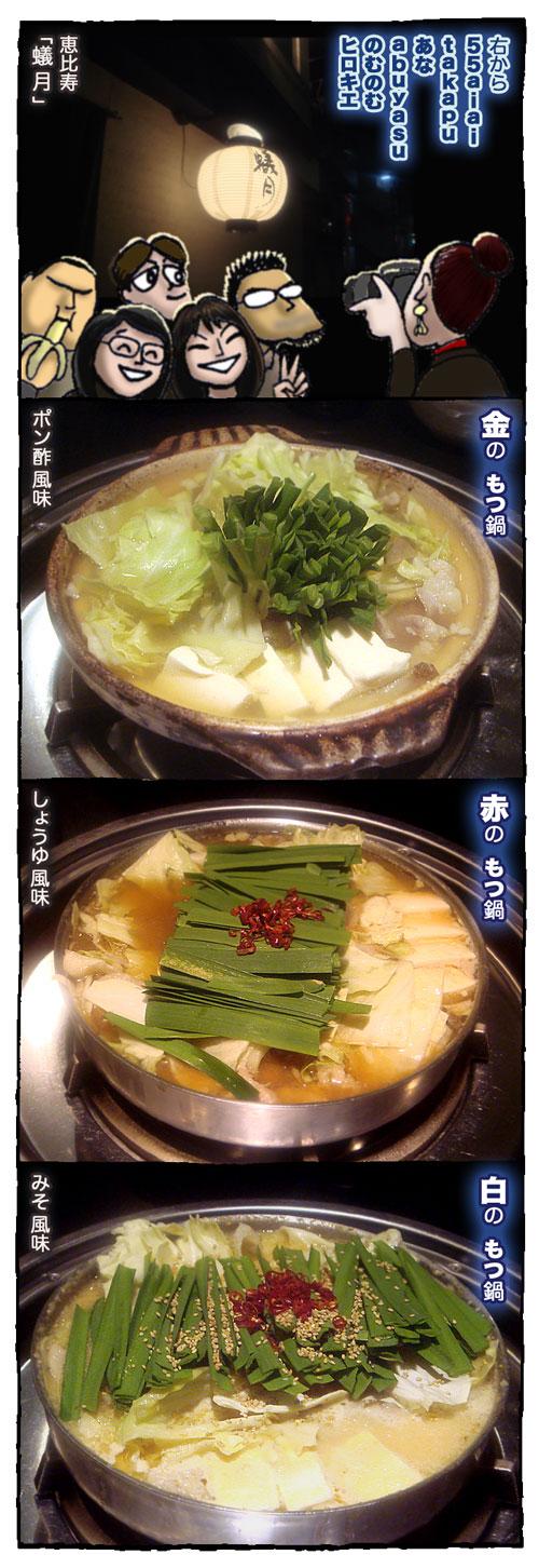 arizuki1.jpg
