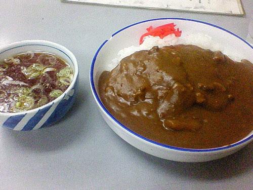 currykondoken.jpg