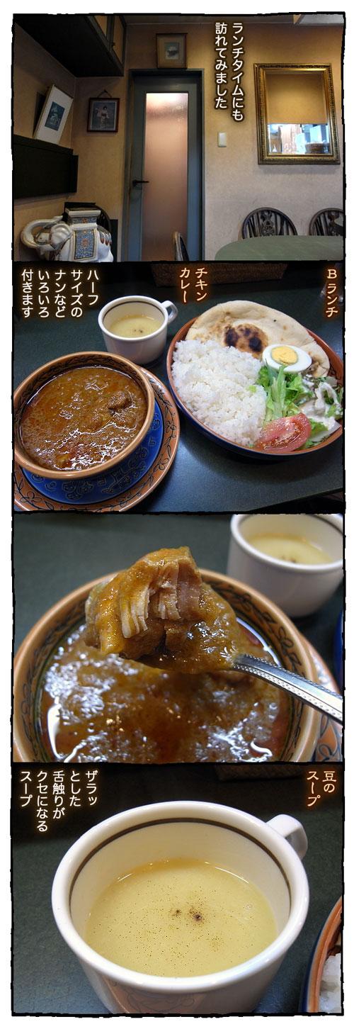 fujiya3.jpg