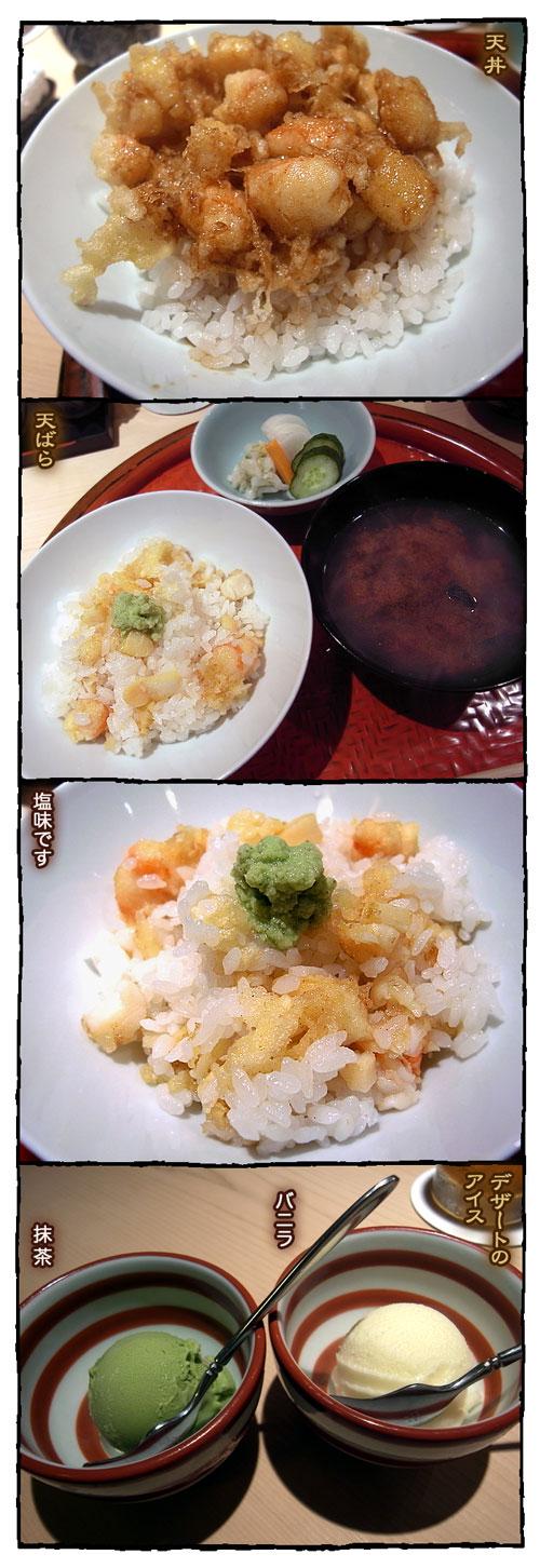 fukamachi5.jpg