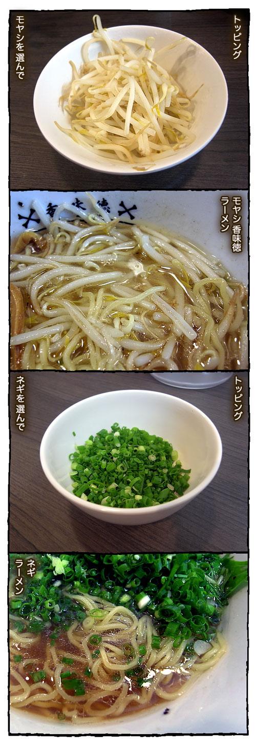 kamitoku3.jpg