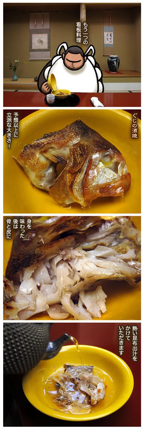kyotonakamura5.jpg