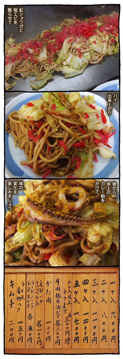 kyotooyaji2.jpg
