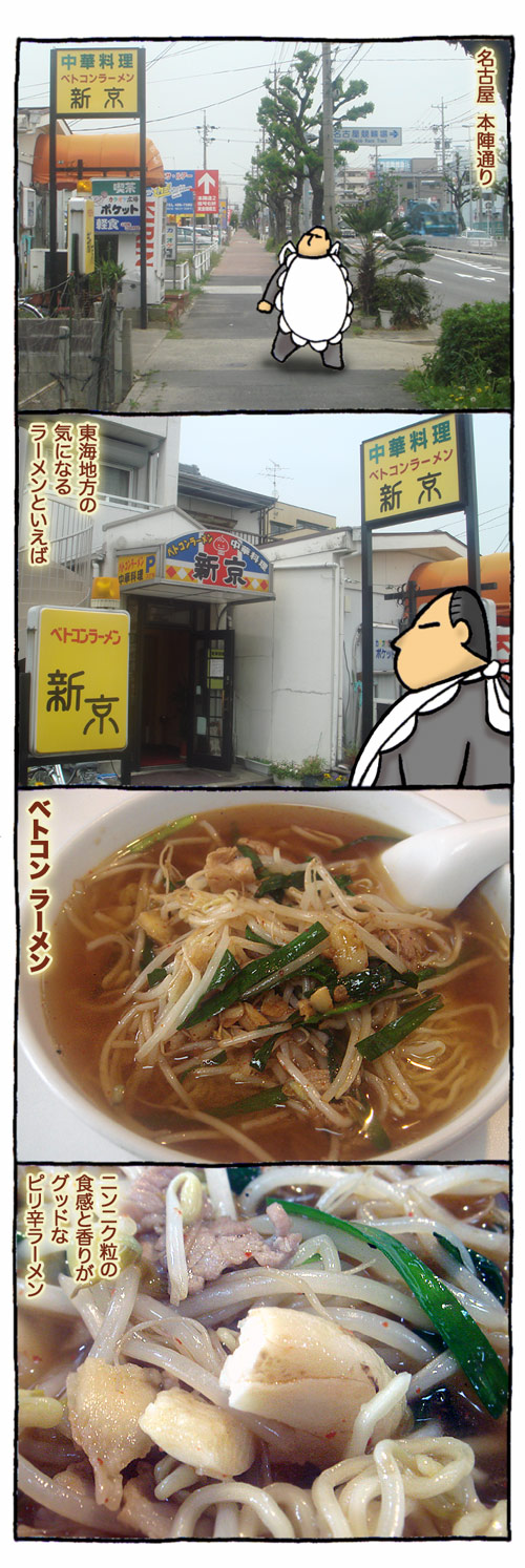 magoyasinkyo.jpg