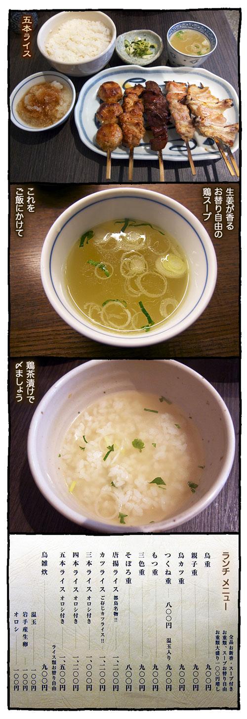 miyacodori3.jpg