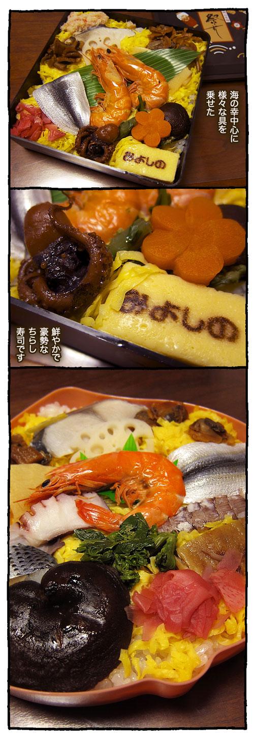 miyoshinomatsuri2.jpg