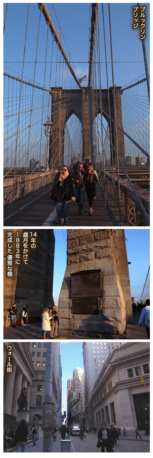 newyorkiroiro3.jpg