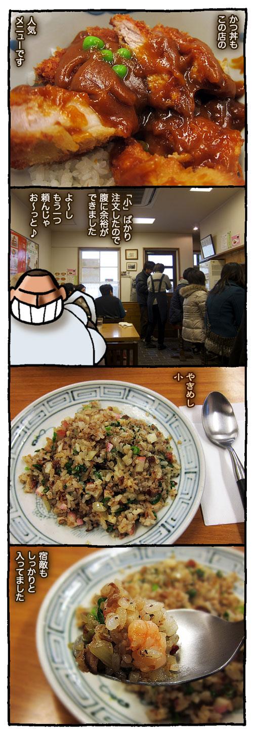 okayamato2.jpg