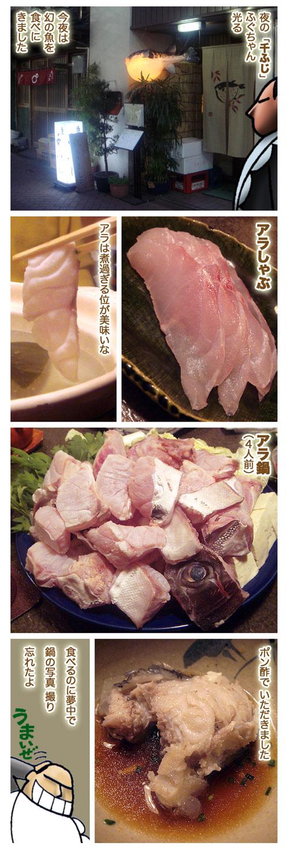 senfuji2.jpg
