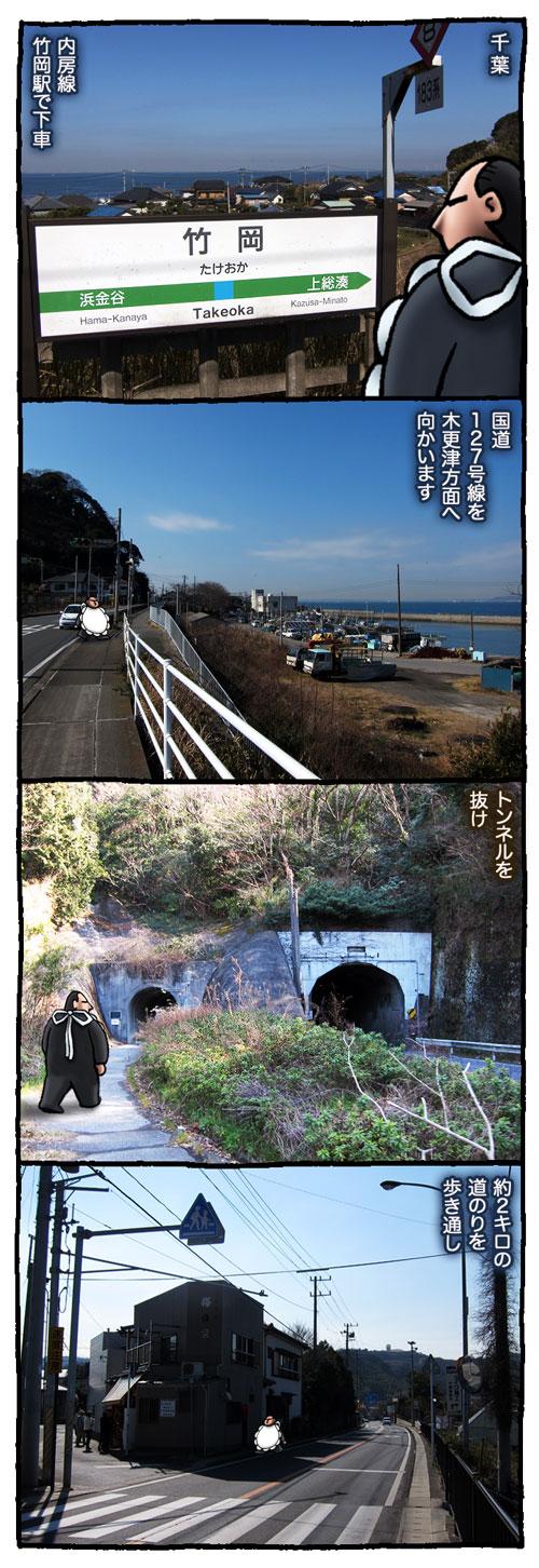 takeokaumenoya1.jpg