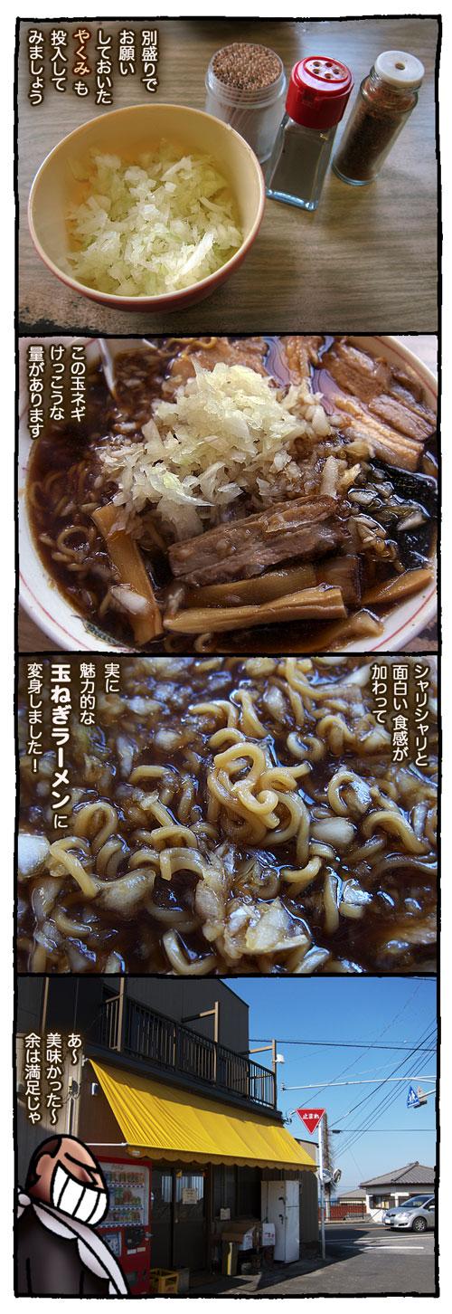 takeokaumenoya5.jpg