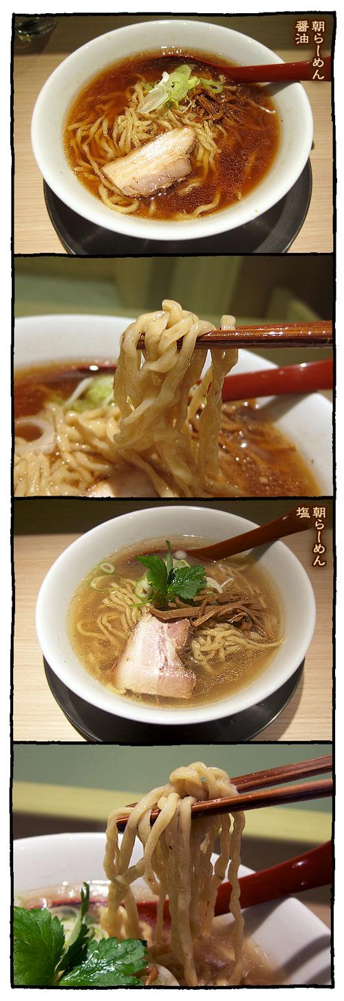 tokyohichisai1.jpg