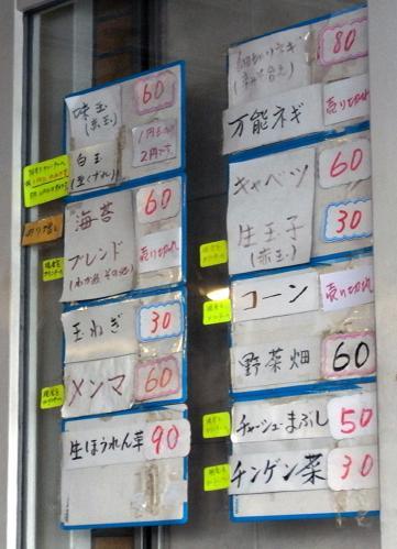yoshimurayatopi2.jpg