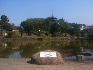 sarusawa1008_convert_20111008112756.jpg