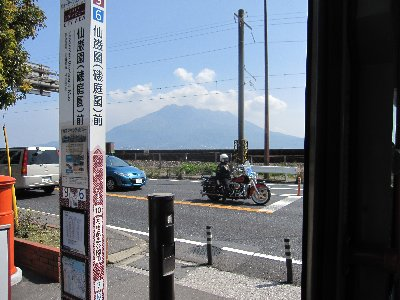 250317sakurajima.jpg