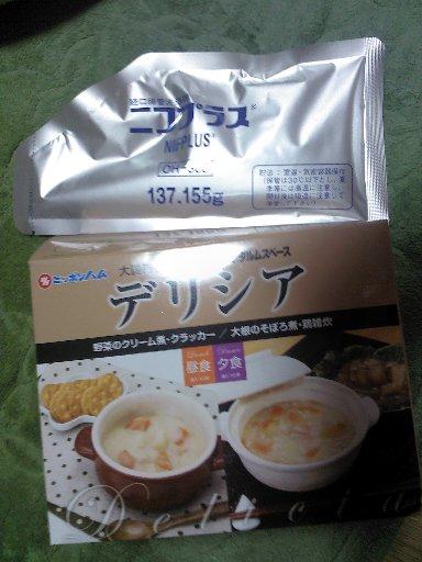 250326kensasyoku.jpg