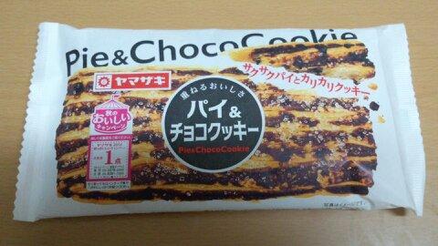 パイチョコクッキー①
