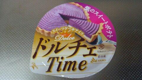 ドルチェタイム紫芋①