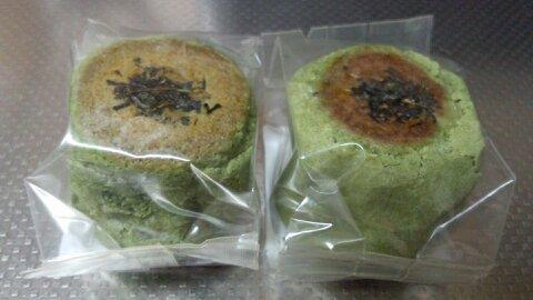 瑞穂茶通①