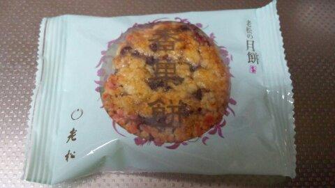 老松月餅①