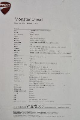 DSC_0098_01_02.jpg