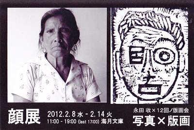 s201112kao.jpg