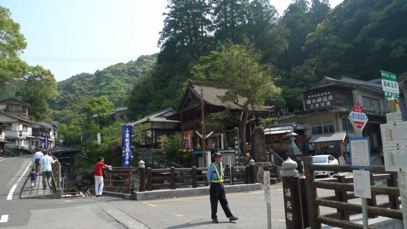 湯の峰温泉!!!