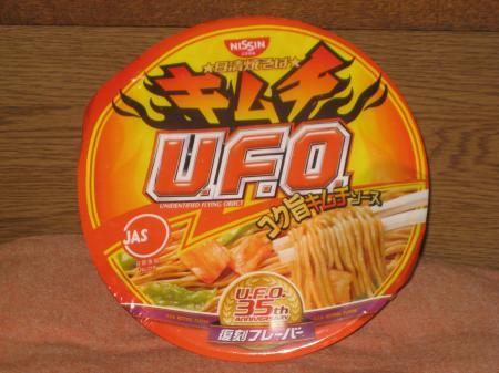 UFO焼きそば②
